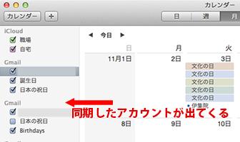 スクリーンショット 2015-06-22 23.53.59のコピー