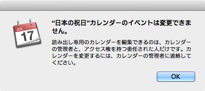 スクリーンショット 2015-06-23 0.32.20